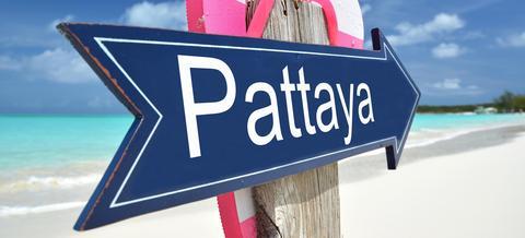 Центральная Паттайя